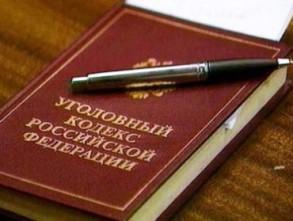 Уголовная ответственность за уклонение от уплаты страховых взносов