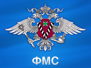 Изменения в миграционном законодательстве РБ для граждан РФ